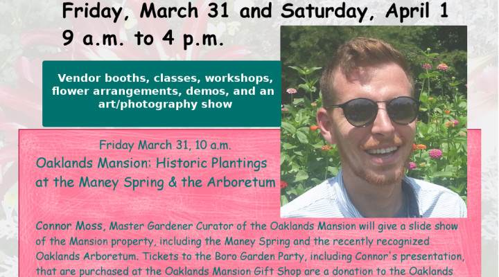 connor fundraiser flyer